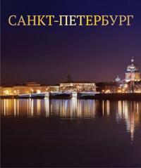 Sankt Peterburg.