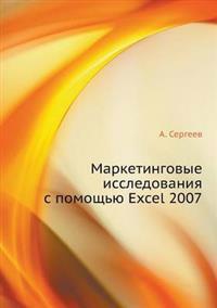 Marketingovye Issledovaniya S Pomoschyu Excel 2007