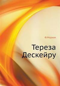 Teresa Deskeyru