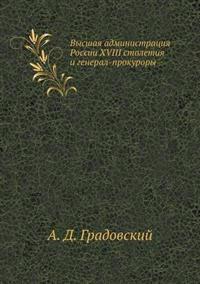 Vysshaya Administratsiya Rossii XVIII Stoletiya I General-Prokurory