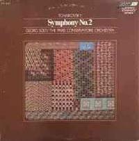 """Symphony No. 2 in C Minor, Op. 17 """"Little Russian"""": Study Score"""