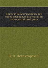 Kritiko-Bibliograficheskij Obzor Drevnerusskih Skazanij O Florentijskoj Unii