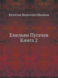 Emel'yan Pugachev Kniga 2