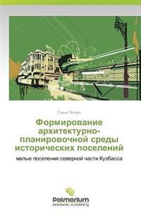 Formirovanie Arkhitekturno-Planirovochnoy Sredy Istoricheskikh Poseleniy