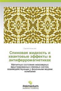 Spinovaya Zhidkost' I Kvantovye Effekty V Antiferromagnetikakh