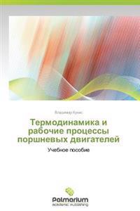 Termodinamika I Rabochie Protsessy Porshnevykh Dvigateley