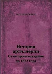 Istoriya Artillerii OT Ee Proishozhdeniya Do 1822 Goda