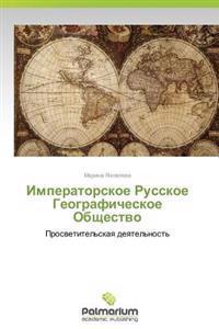 Imperatorskoe Russkoe Geograficheskoe Obshchestvo