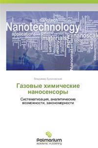 Gazovye Khimicheskie Nanosensory