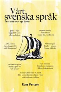 Vårt svenska språk