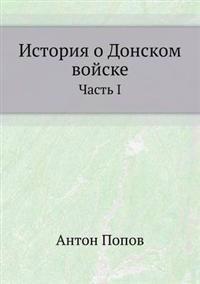 Istoriya O Donskom Vojske Chast' 1