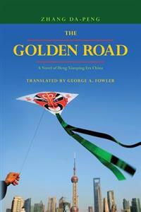 The Golden Road: A Novel of Deng Xiaoping Era China