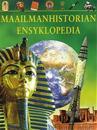 Maailmanhistorian ensyklopedia