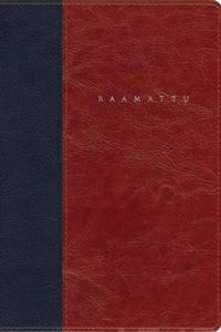Raamattu (apokryfillinen Raamattu Klassikko, reunahakemistolla, 123x180 mm, kaksi lukunauhaa)