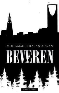 Beveren - Mohammed Hasan Alwan   Inprintwriters.org