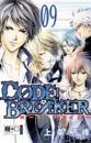 Kamijyo, A: CODE:BREAKER 09
