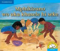 Mphikizano wo aka khasele hi seke Mphikizano wo aka khasele hi seke