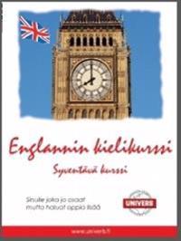 Englannin kielikurssi, Syventävä kurssi