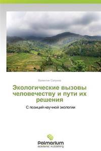 Ekologicheskie Vyzovy Chelovechestvu I Puti Ikh Resheniya
