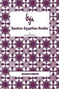 Spoken Egyptian Arabic