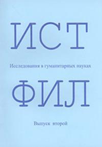 De Theone Grammatico Ejusque Reliquiis: Dissertatio Philologica (Latin Edition)