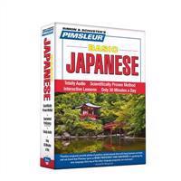 Pimsleur Basic Japanese