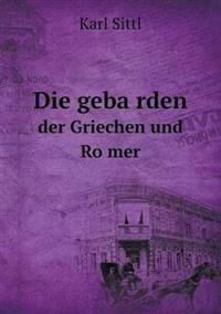 Die Geba Rden Der Griechen Und Ro Mer