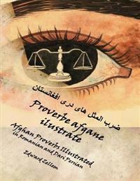 Proverbe Afgane Illustrate (Romanian Edition): Afghan Proverbs in Romanian and Dari Persian