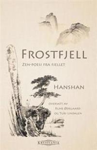 Frostfjell
