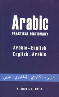 Arabic Practical Dictionary