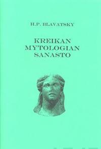 Kreikan mytologian sanasto