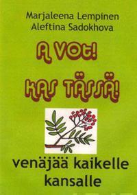 A Vot! Kas Tassa!