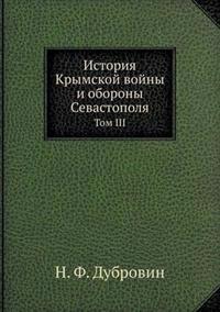 Istoriya Krymskoj Vojny I Oborony Sevastopolya Tom III