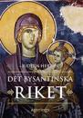 Det bysantinska riket
