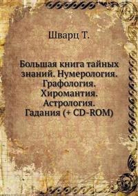Bol'shaya Kniga Tajnyh Znanij. Numerologiya. Grafologiya. Hiromantiya. Astrologiya. Gadaniya (+ CD-ROM)