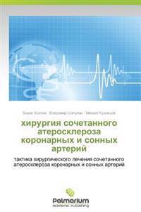 Khirurgiya Sochetannogo Ateroskleroza Koronarnykh I Sonnykh Arteriy