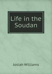 Life in the Soudan