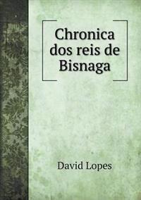 Chronica DOS Reis de Bisnaga