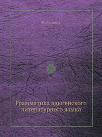 Grammatika Adygejskogo Literaturnogo Yazyka