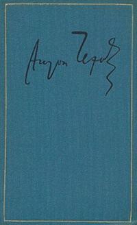 Anton Chekhov. Polnoe sobranie sochinenij i pisem v 30 tomakh. Toma 1-18