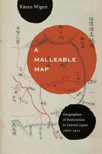 A Malleable Map