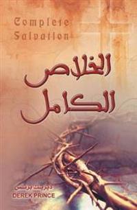 Complete Salvation - Arabic