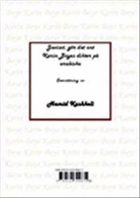 Javisst gör det ont : Karin Boyes dikter på Arabiska
