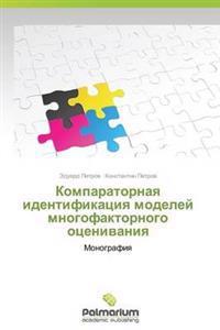 Komparatornaya Identifikatsiya Modeley Mnogofaktornogo Otsenivaniya