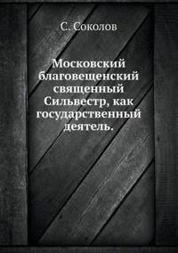 Moskovskij Blagoveschenskij Svyaschennyj Sil'vestr, Kak Gosudarstvennyj Deyatel'.