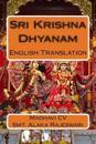 Sri Krishna Dhyanam