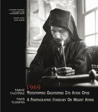 Takis Tloupas: A Photographic Itinerary on Mount Athos, 1969