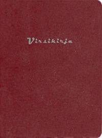 Virsikirja (kouluvirsikirja, KV471S, 85x100 mm, soinnutettu, punainen muovitettu kartonkikansi)