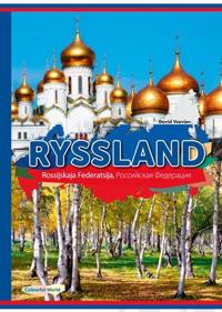 RYSSLAND - Rossijskaja Federatsija