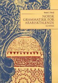 Norsk grammatikk for arabisktalende